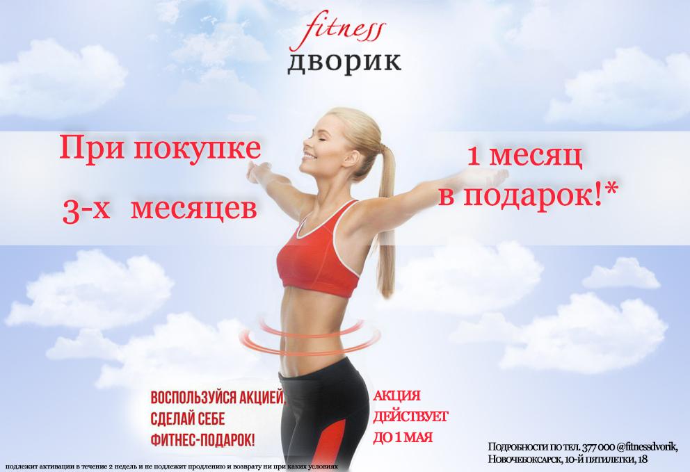 Реклама 2 (1)