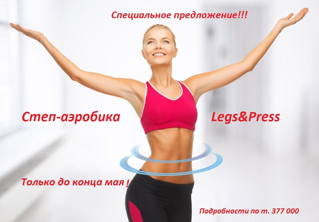 luchshie_fitnes_kluby_moskvy