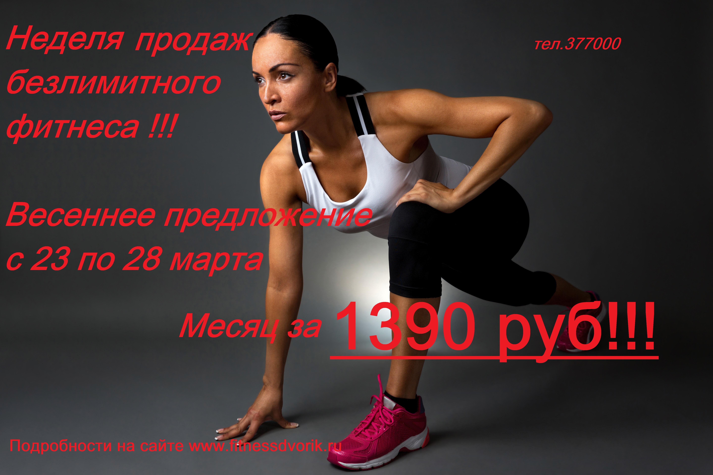 Fitness_Singlet_462162